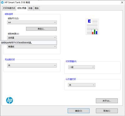 X5T]UML6F)[HTO4TQTLQF8P(1).png
