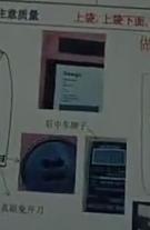 魏小杰1989_2-1614743052893.png