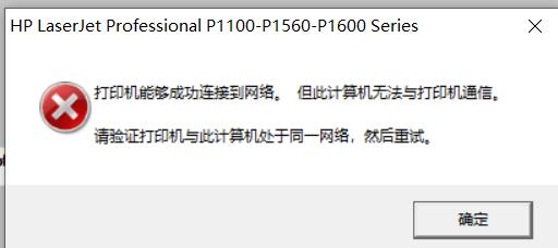 屏幕截图 2021-03-04 210326.png