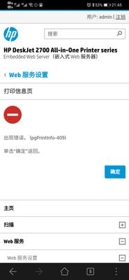 Screenshot_20210304_214535_com.huawei.browser.jpg