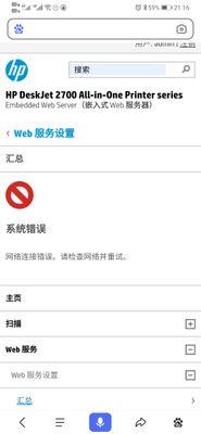 Screenshot_20210304_211653_com.baidu.searchbox.jpg