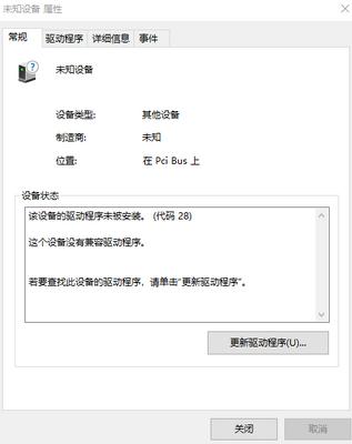 泰森_0-1615120059505.png