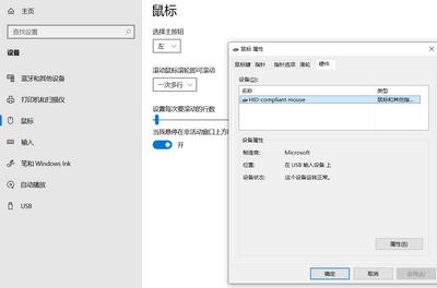 zhxiaoq_1-1615272821327.png