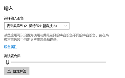 青空夜火_2-1615301911899.png