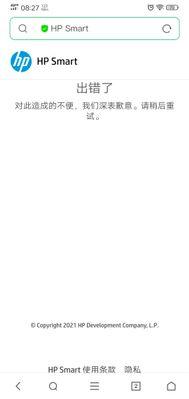 Screenshot_20210310_082715.jpg