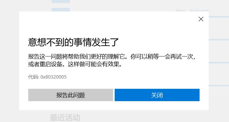 QQ截图20210310105245.png