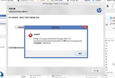 劲jin_1-1615430023014.png