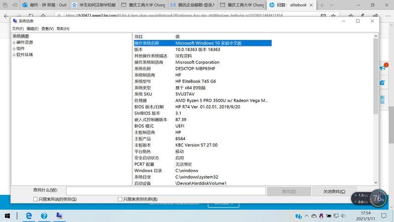 {3381934F-9EFC-4895-8A44-CC3A385543C2}.png.jpg