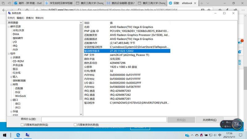 {0D6E2C03-78B2-4E6D-9C35-4BD19F72AD70}.png.jpg