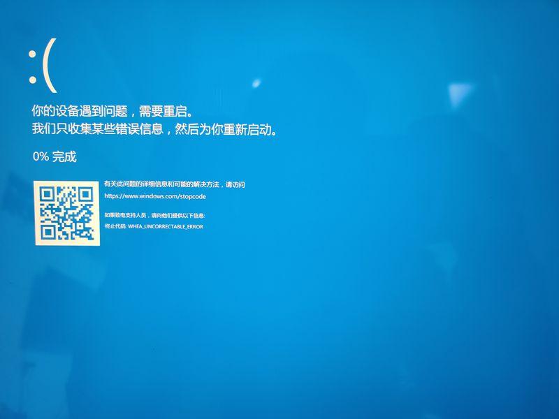 微信图片_20210311205352.jpg