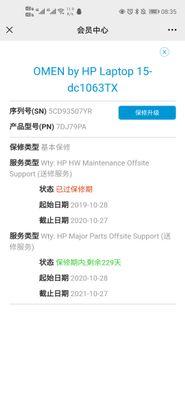 Screenshot_20210312_083536_com.tencent.mm.jpg