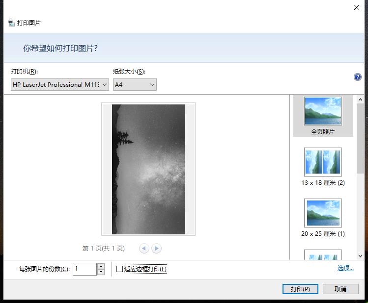 微信图片_20210315144820.png