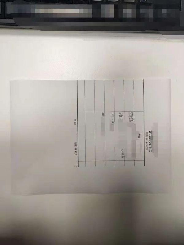 打印出来的效果