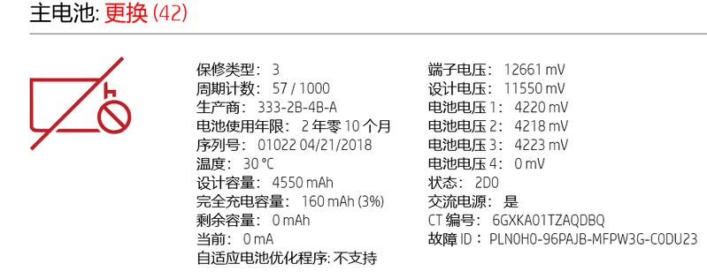 FY0Z3VHI7[%ELY83022]KYL.png
