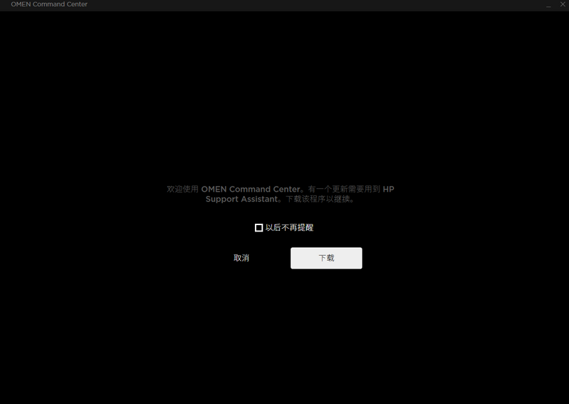 HP问题反馈图.png