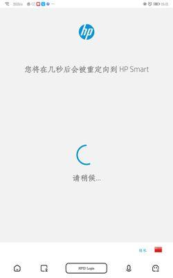 Screenshot_20210321_180145_com.quark.browser.jpg