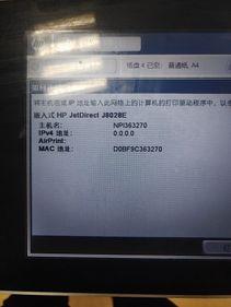 IP地址.jpg