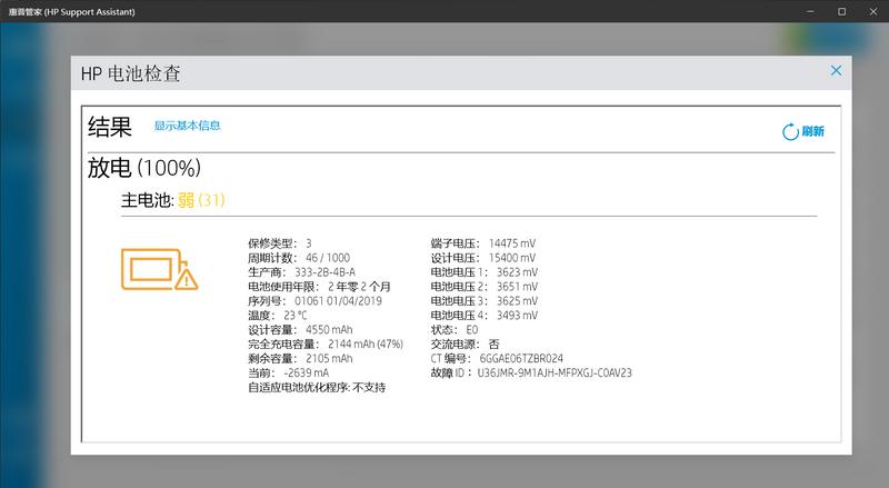 屏幕截图 2021-03-22 210824.png
