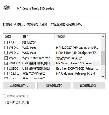 慧图科技_0-1616654411776.png
