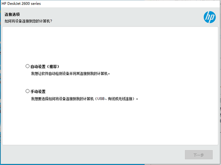 QQ截图20210326151150.png