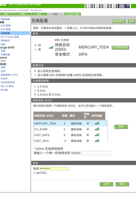 Screenshot_2021_0326_202513.png