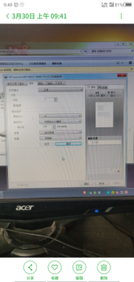 Screenshot_2021-03-30-09-49-52-567.png