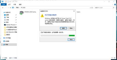 风舞清幽_0-1617248348251.png