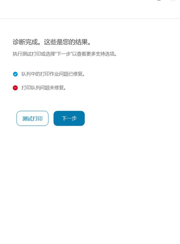 HP Smart 2021_4_3 14_51_42 (2).png