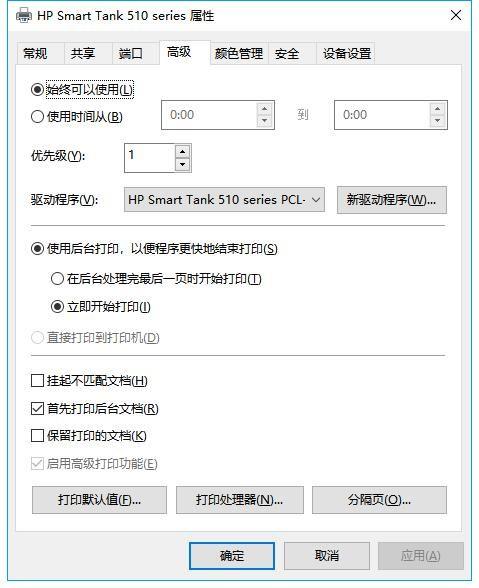 QQ截图20210403230326.jpg