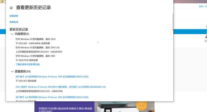 屏幕截图 2021-04-08 143119.jpg