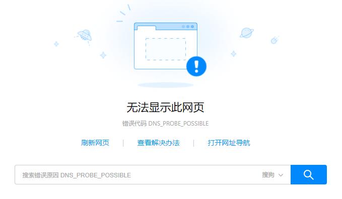 QQ浏览器截图20210408211355.png