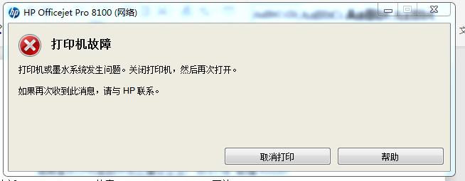 企业微信截图_16173296125837.png