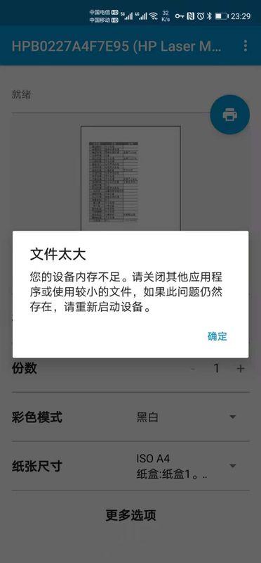 report error.jpeg