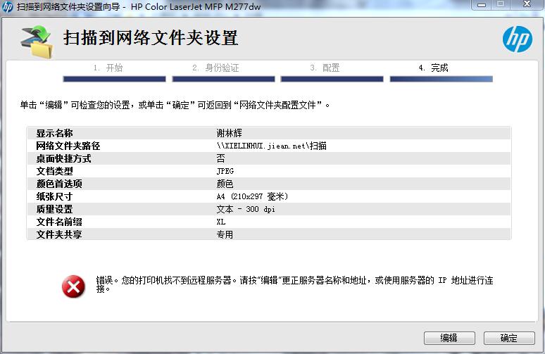 企业微信截图_16183055527616.png