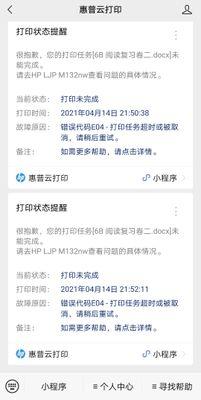 Screenshot_20210414_222537_com.tencent.mm_edit_38801159481058.jpg