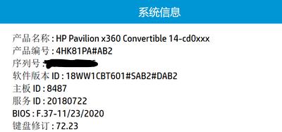 悟鸣_0-1618563121545.png