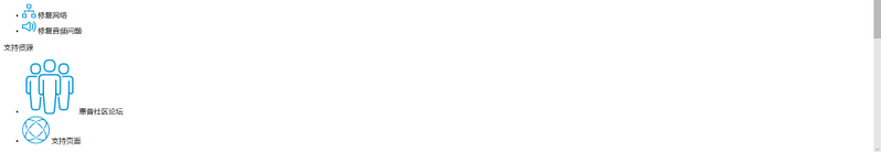 $W]NR1FQAP`MHZ8RW3C06F7.png
