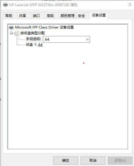 屏幕截图 2021-04-24 130851.jpg