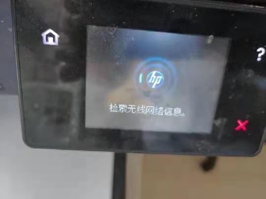 无线向导一打开就一直打圈,机器重新设置,机器不能重新设置后启动,复印扫描都正常,唯独无线设置向导有问题。如有电脑进入打印机设置可以开启无线,也可以使用。如何让无线设置向导正常起来,