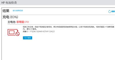 中苏_1-1619826573630.png