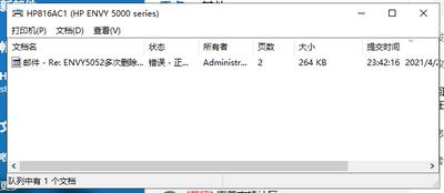 000BC188-A4D9-4C01-AA61-F91608D3BC34.png