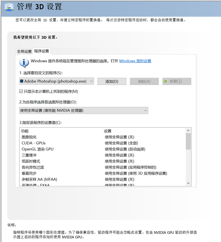 屏幕截图 2021-05-10 103140.png