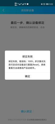 Screenshot_20210512_212213_com.tencent.mobileqq.jpg