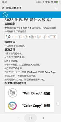 Screenshot_2021-05-12-22-08-02-156_com.tencent.mm.jpg