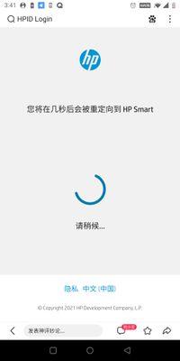Screenshot_20210515-154157.jpg