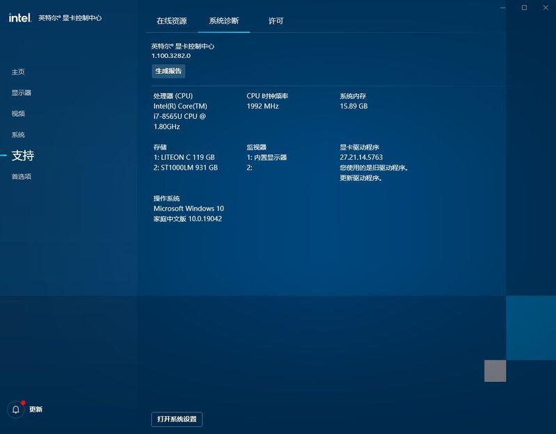 屏幕截图 2021-05-15 154926.jpg