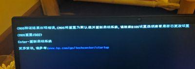 PXL_20210516_191550372~2.jpg