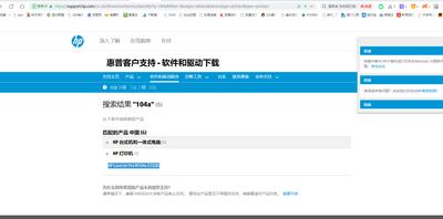 何健飞道_0-1621657612446.png