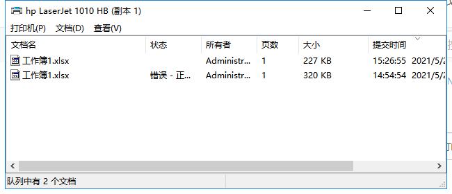 QQ截图20210525152839.png