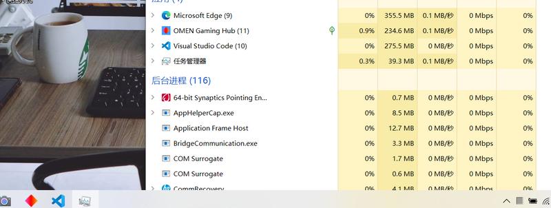 点击控制台图标不显示页面